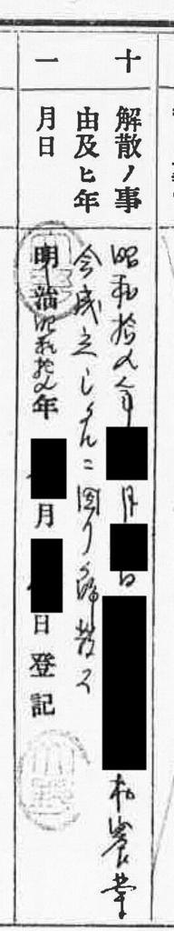 f:id:ochiishi:20151118100453j:plain