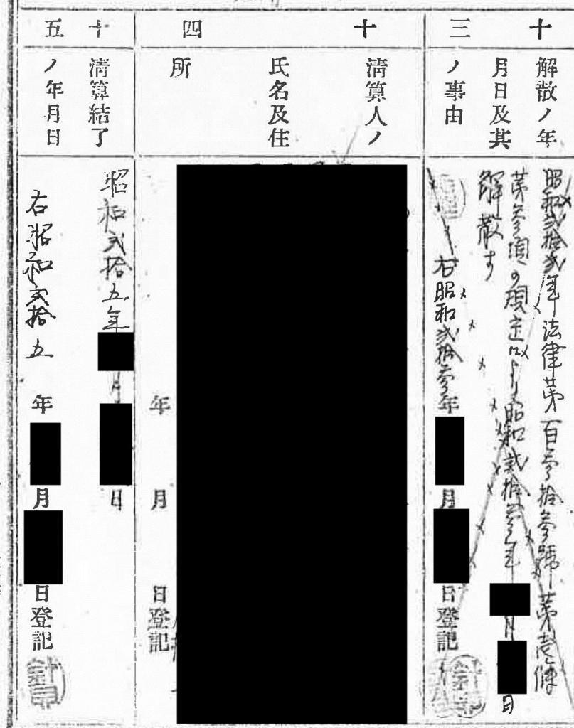 f:id:ochiishi:20151118100801j:plain