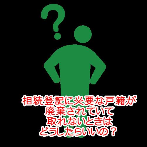 f:id:ochiishi:20160620160458p:plain