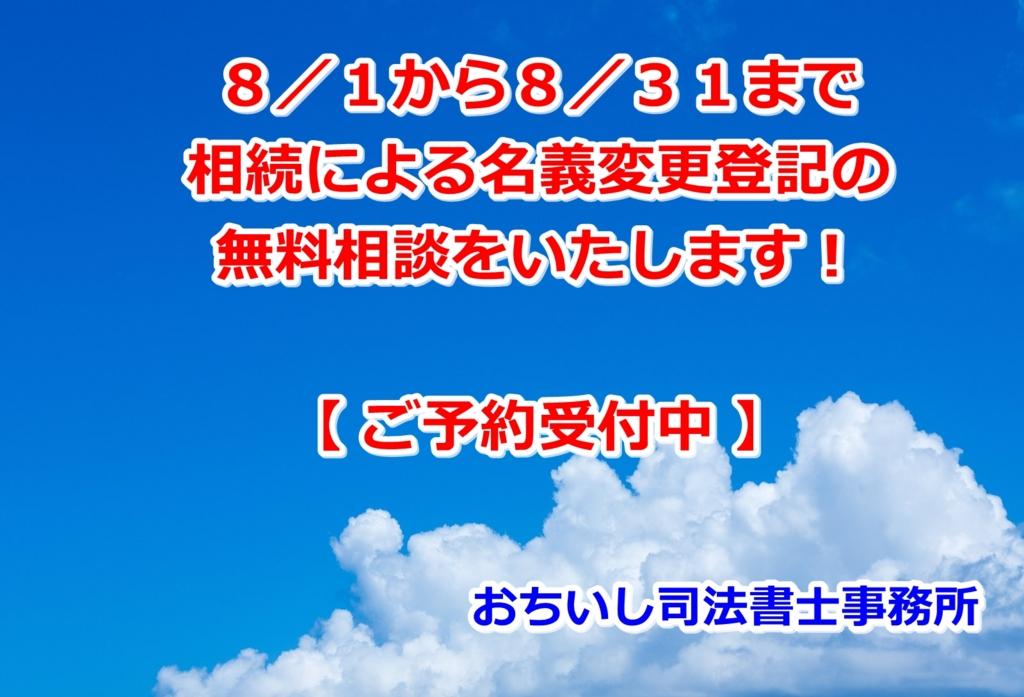 f:id:ochiishi:20160624114411j:plain