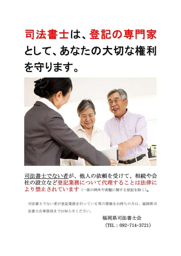f:id:ochiishi:20160628130656j:plain