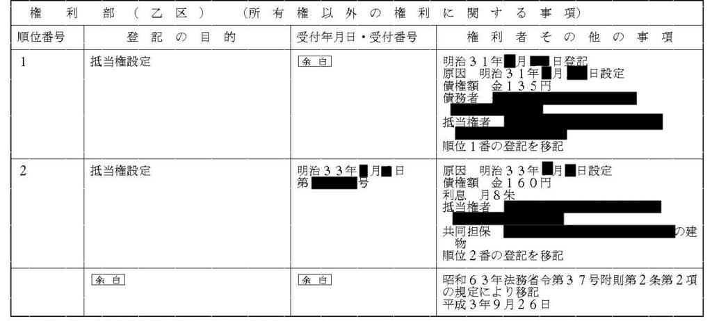 f:id:ochiishi:20161027151819j:plain