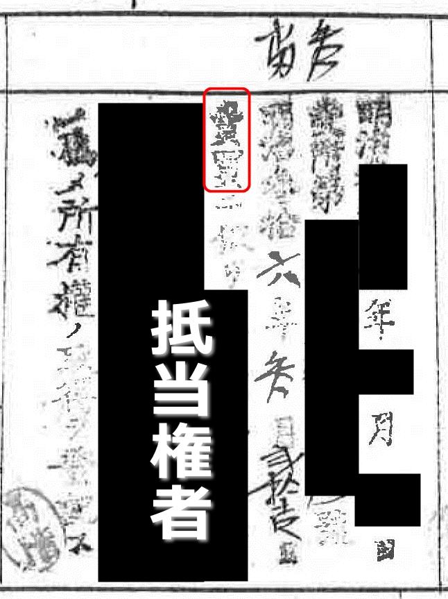 f:id:ochiishi:20161031100608j:plain