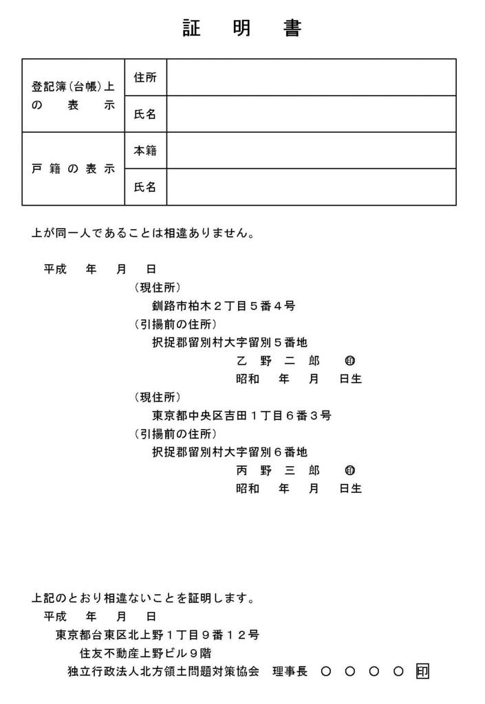 f:id:ochiishi:20161221110846j:plain