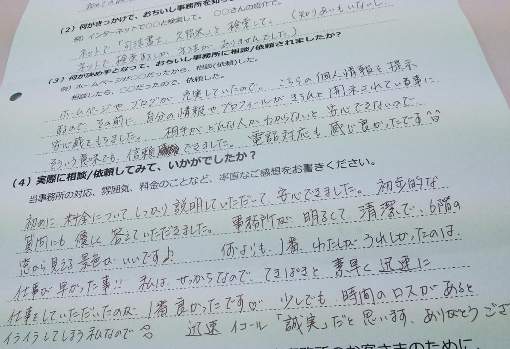 f:id:ochiishi:20170208142245j:plain