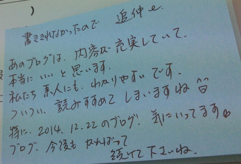 f:id:ochiishi:20170208142409j:plain