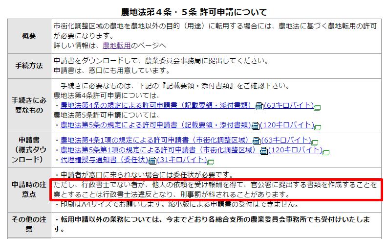 f:id:ochiishi:20170316103441p:plain