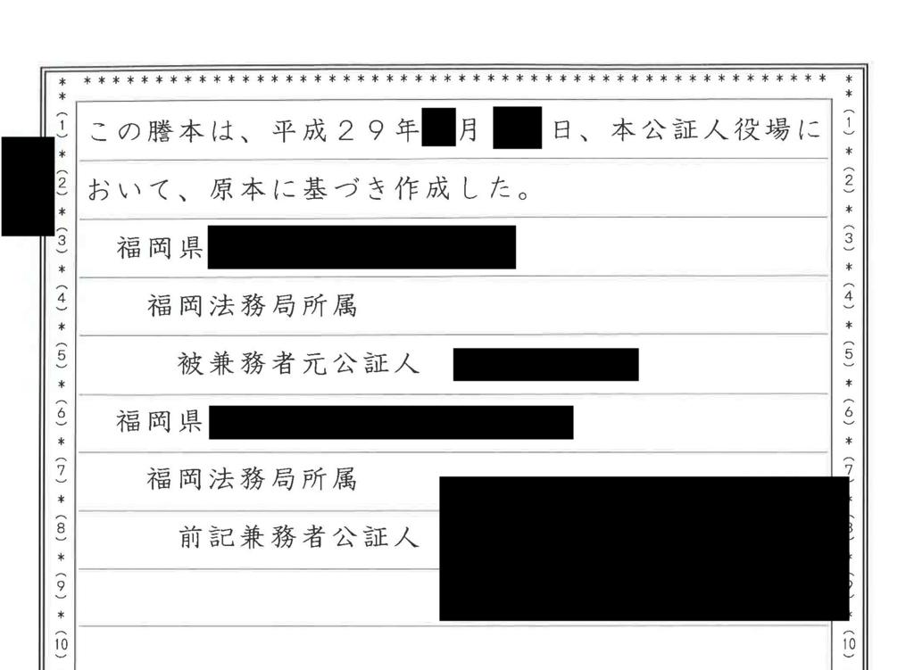 f:id:ochiishi:20170421115951j:plain