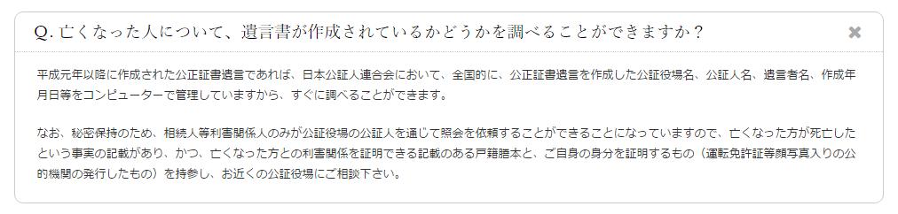f:id:ochiishi:20170425111130p:plain