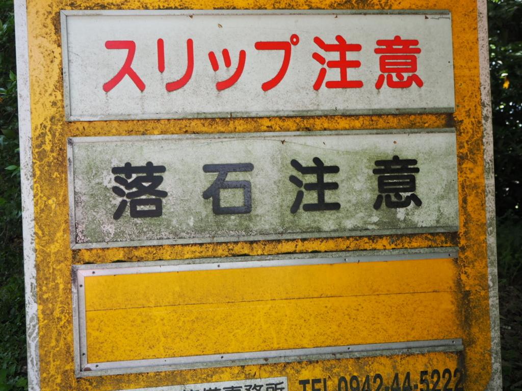 f:id:ochiishi:20170520140422j:plain