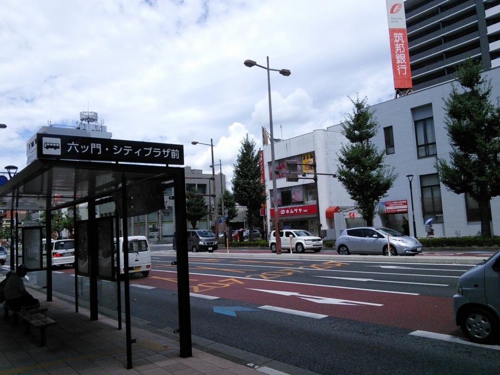 f:id:ochiishi:20170822113800j:plain