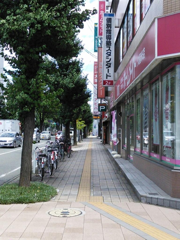 f:id:ochiishi:20170822113907j:plain