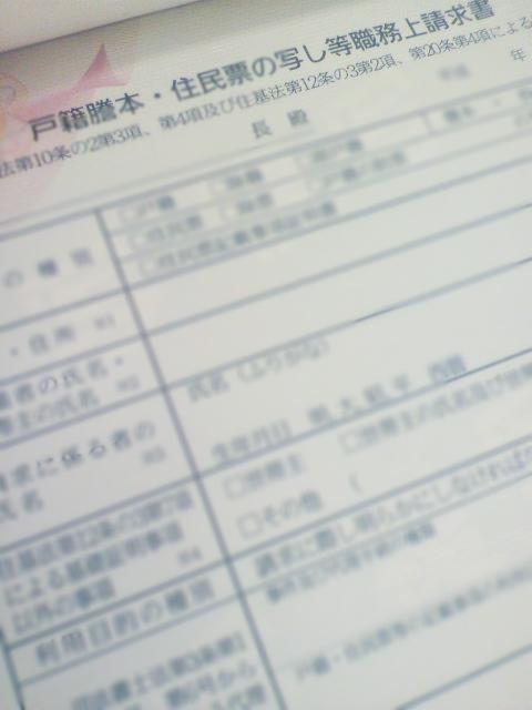 f:id:ochiishi:20171013105537j:plain