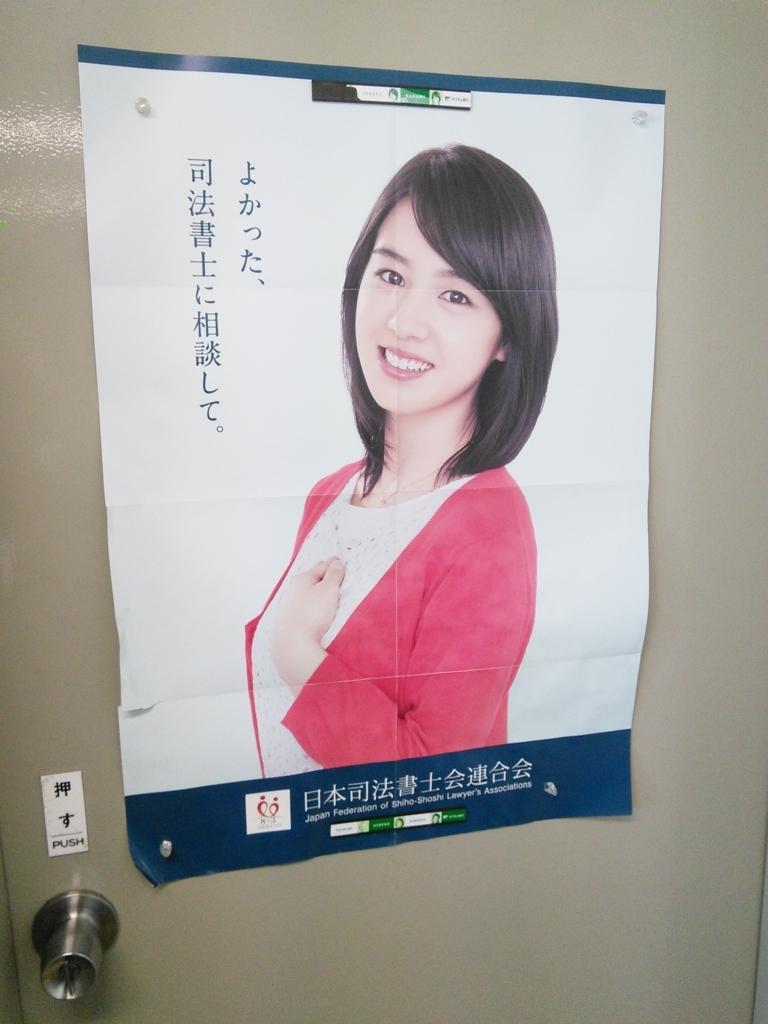 f:id:ochiishi:20171106142704j:plain