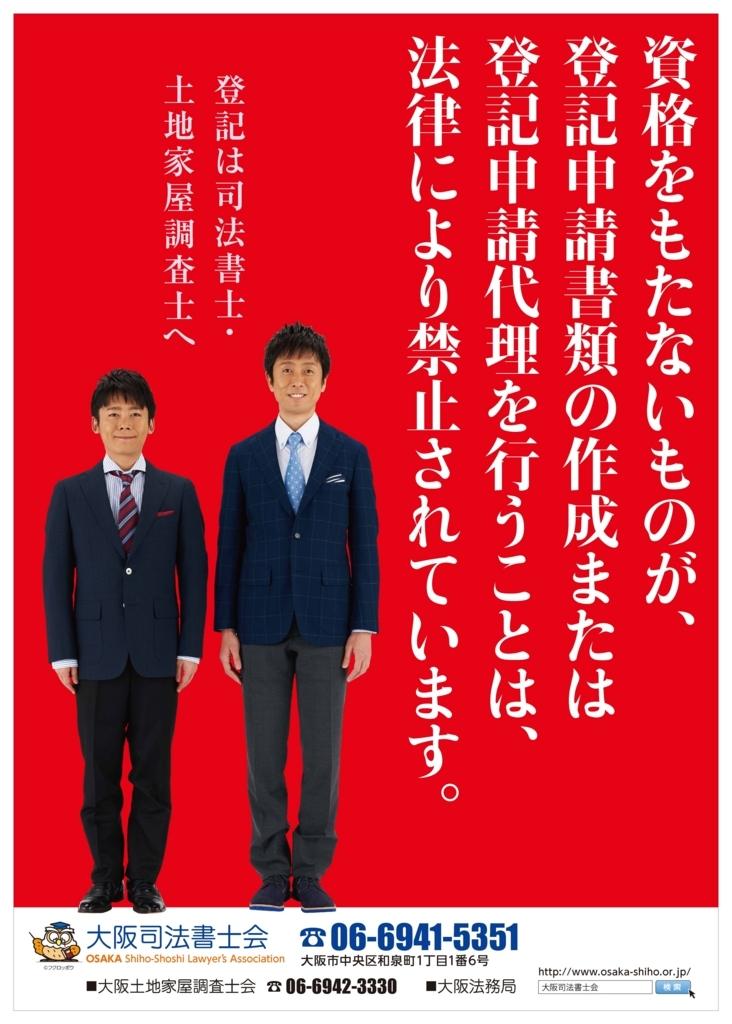 f:id:ochiishi:20171106143055j:plain