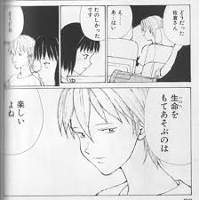 f:id:ochimusha01:20160902112153j:plain