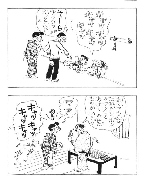 f:id:ochimusha01:20161119185620j:plain