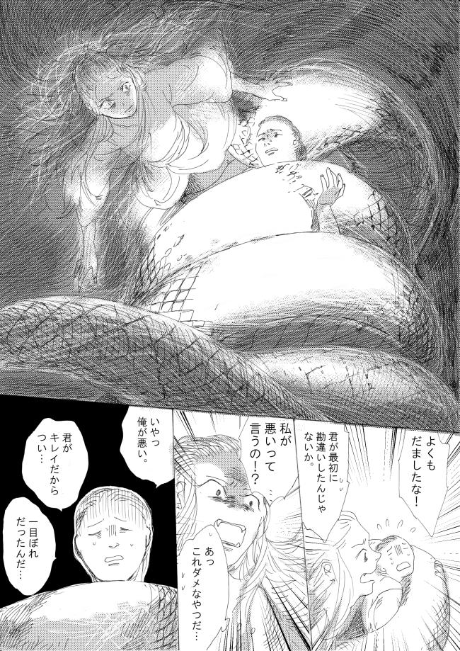 f:id:ochimusha01:20170208081249p:plain