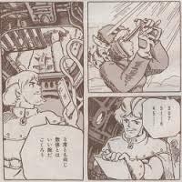 f:id:ochimusha01:20170407224717j:plain