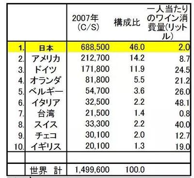 f:id:ochimusha01:20170502004516j:plain