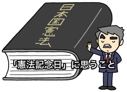 f:id:ochimusha01:20170505053616j:plain