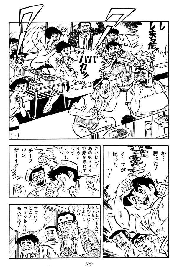 f:id:ochimusha01:20170611095812j:plain