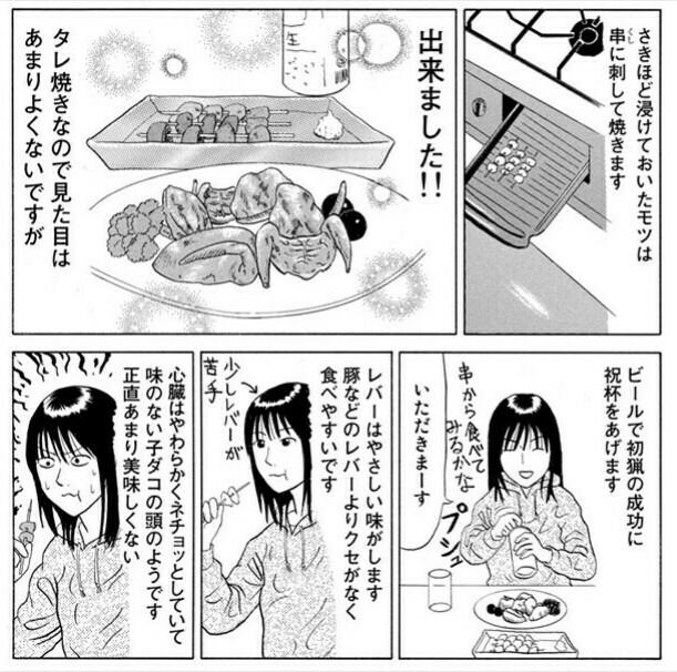 f:id:ochimusha01:20170611203023j:plain