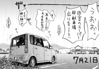 f:id:ochimusha01:20170623164559j:plain