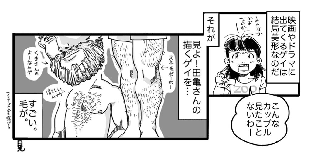 f:id:ochimusha01:20170715041624j:plain