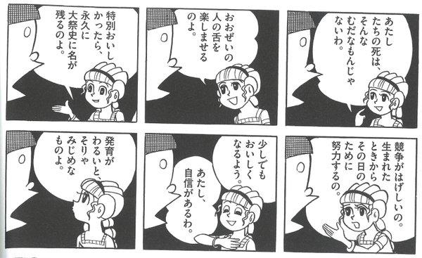 f:id:ochimusha01:20170721054649j:plain
