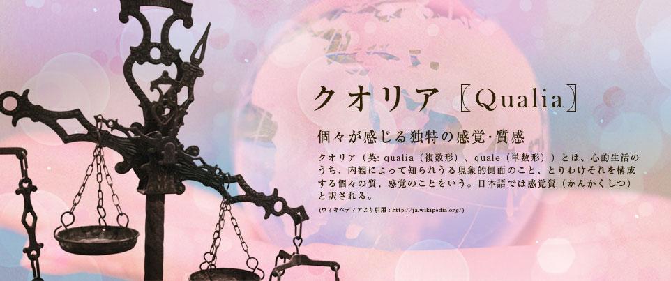 f:id:ochimusha01:20170802054308j:plain