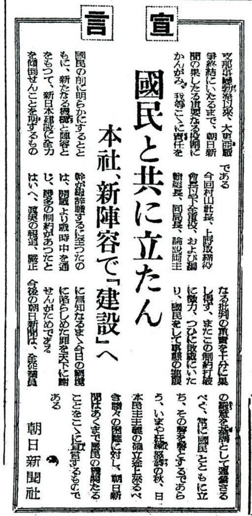 f:id:ochimusha01:20170806102516j:plain