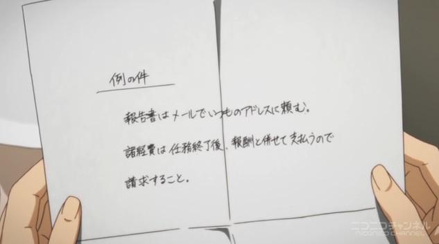 f:id:ochimusha01:20170901110324j:plain