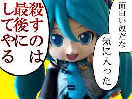f:id:ochimusha01:20170901114321j:plain