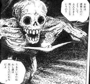f:id:ochimusha01:20170925073926j:plain