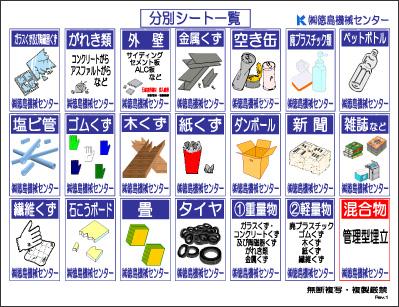f:id:ochimusha01:20171022041419j:plain