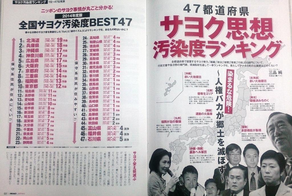 f:id:ochimusha01:20171105155044j:plain