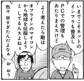 f:id:ochimusha01:20171129203348j:plain