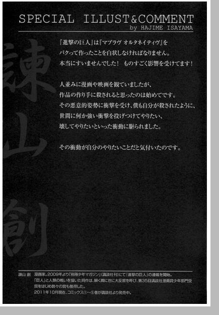 f:id:ochimusha01:20171207221929j:plain