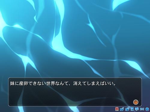 f:id:ochimusha01:20171207230357p:plain