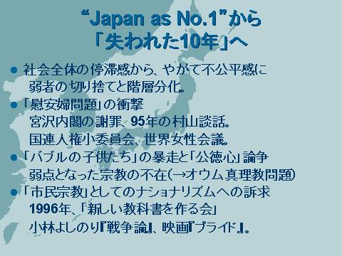 f:id:ochimusha01:20171219001033p:plain