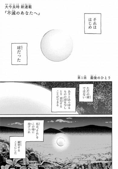 f:id:ochimusha01:20171221224606j:plain