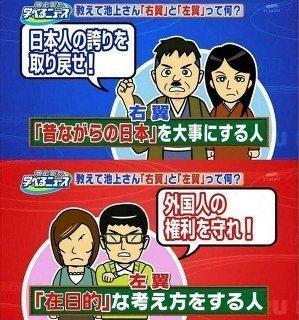 f:id:ochimusha01:20180114194504j:plain