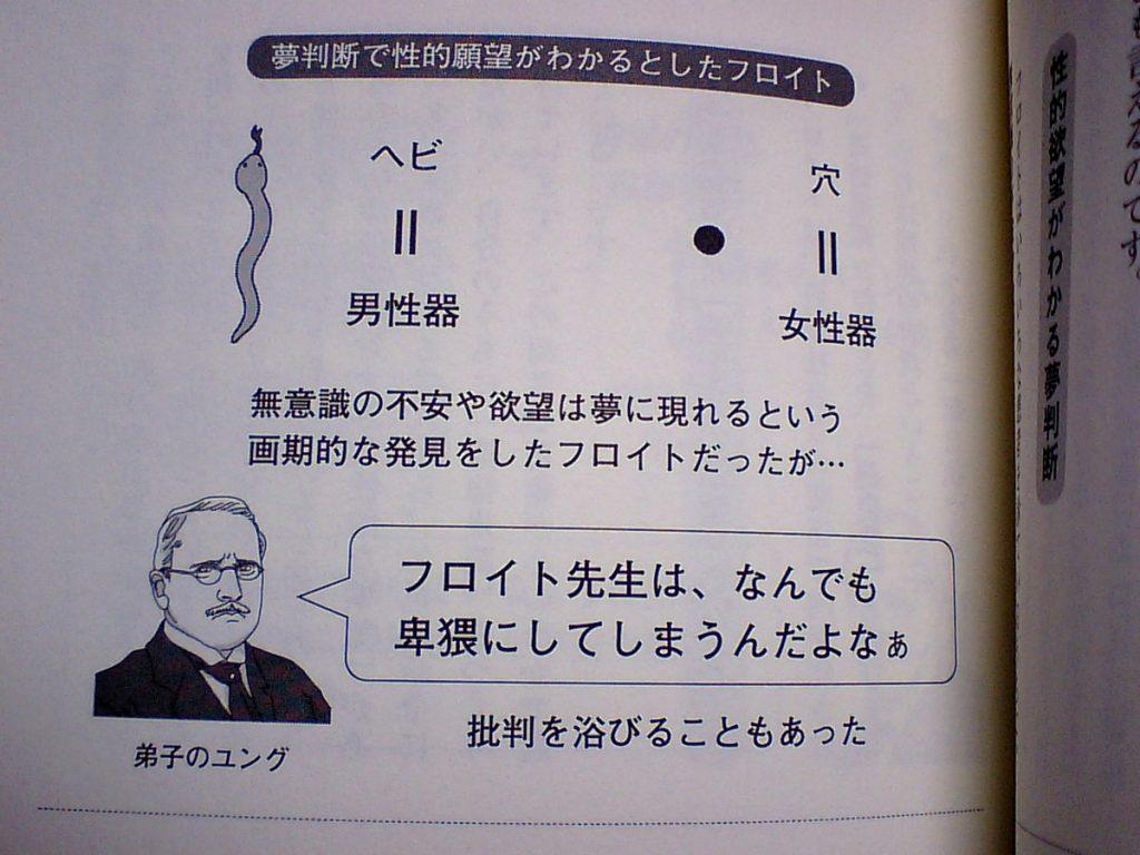 f:id:ochimusha01:20180125184026j:plain