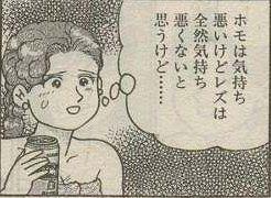 f:id:ochimusha01:20180218191536j:plain