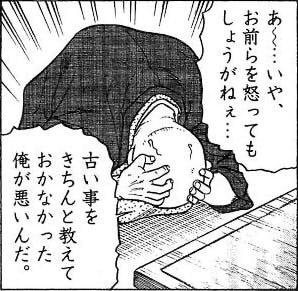 f:id:ochimusha01:20180308200828j:plain
