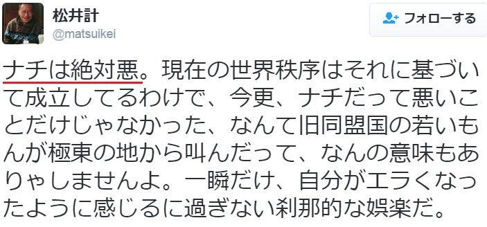 f:id:ochimusha01:20180309050117j:plain