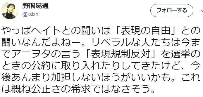 f:id:ochimusha01:20180316180157j:plain