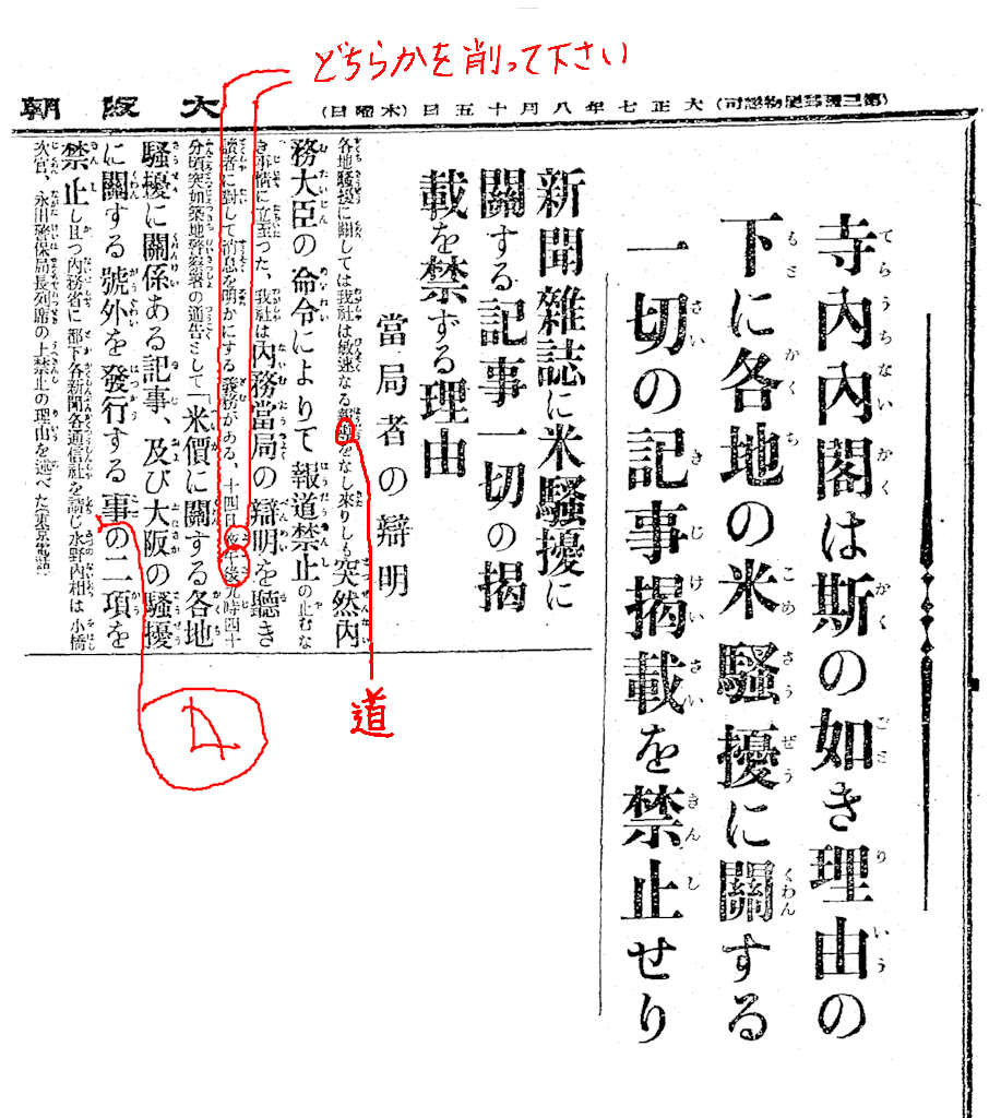 f:id:ochimusha01:20180405154926p:plain