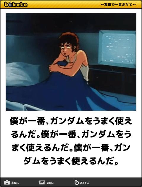 f:id:ochimusha01:20180406141341p:plain